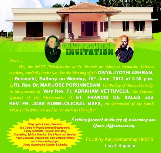 MSFS BEENACHI INVITATION 1024